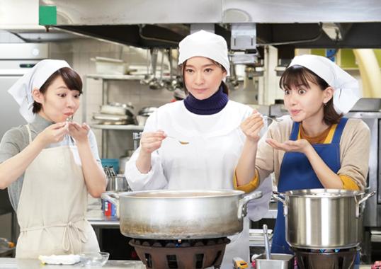 カレー味の再現に挑戦する大前春子(日本テレビ「ハケンの品格」番組ホームページより)