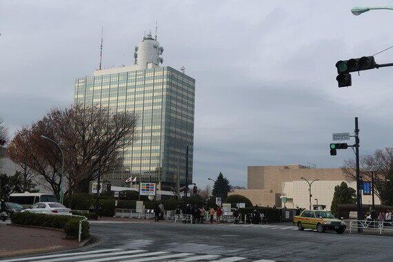写真は東京渋谷のNHK放送センター