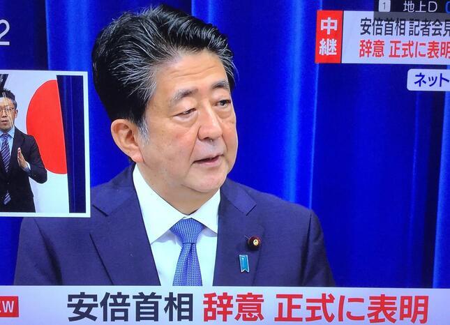 すっかりやつれた安倍首相の退陣会見(NHKテレビ速報より)