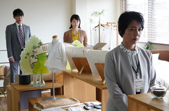 テレビ朝日「科捜研の女」番組公式サイト(https://www.tv-asahi.co.jp/kasouken20/)より