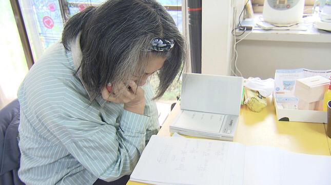 NHK「クローズアップ現代+」番組公式サイト(https://www.nhk.or.jp/gendai/articles/4480/index.html)より