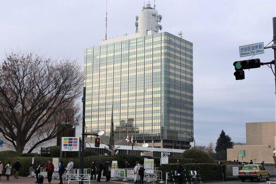 NHKの渋谷放送局