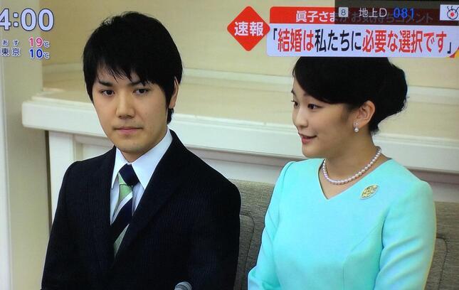 眞子さんの「結婚への決意」を速報するフジテレビのニュース