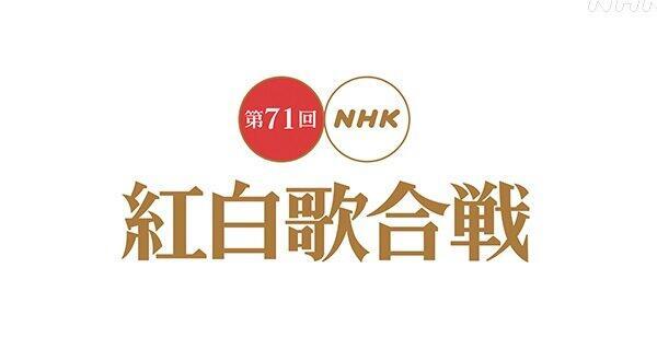 NHK・NEWS WEBサイト<br /> (https://www3.nhk.or.jp/news/html/20201116/k10012714441000.html)<br /> より