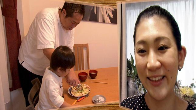 女性が生き生きと働くためには(NHKクローズアップ現代+公式サイトより)
