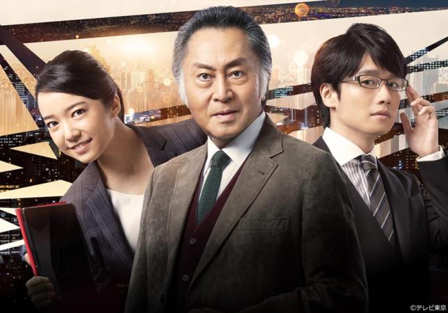 「記憶捜査2」テレビ東京番組公式サイト(https://www.tv-tokyo.co.jp/kiokusousa2/intro/)より