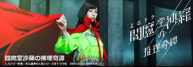 NHK番組公式HP