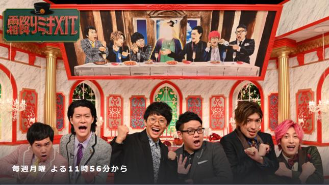 出典:TBS「霜降りミキXIT」番組公式サイト