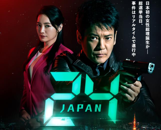 テレビ朝日 番組公式サイト