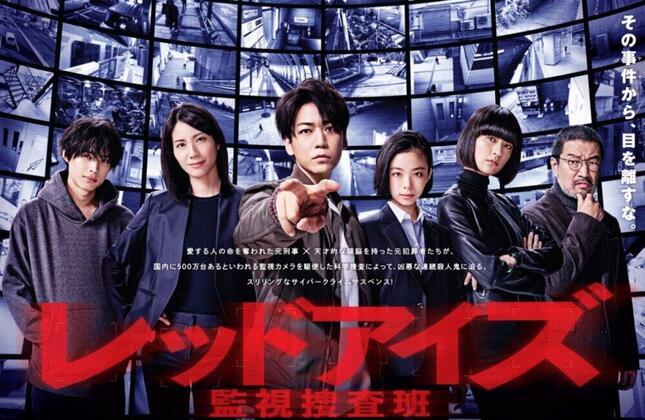日本テレビ 番組公式サイト