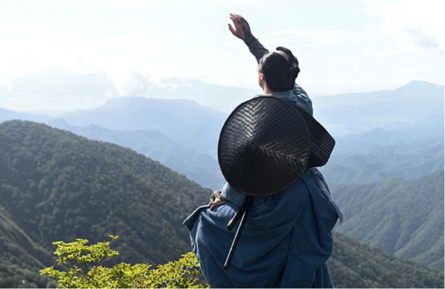 「青天を衝け」のタイトルになった山上の漢詩(NHKの公式サイトより)