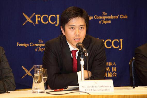 吉村府知事が対策案を公表した。