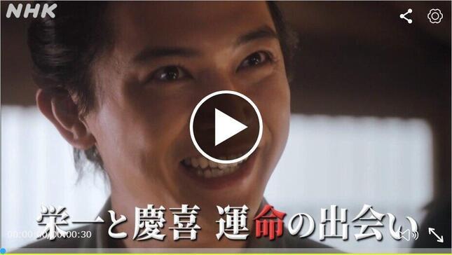 「大河ドラマ 青天を衝け」(NHK総合)の番組公式サイトより。