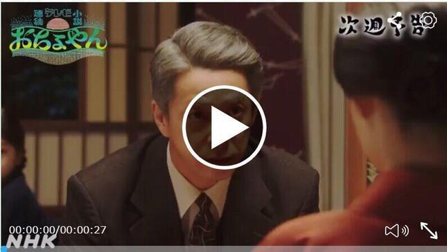 「おちょやん」大団円の直前に「凄み」感じたシーンとは(NHKの「おちょやん」番組サイトより)