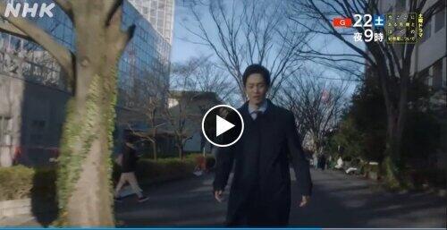 「今ここにある危機とぼくの好感度について」(NHK総合)の番組公式サイトより
