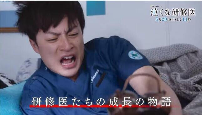 テレビ朝日の「泣くな研修医」番組公式サイトより