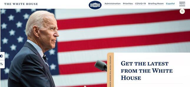 バイデン米大統領(ホワイトハウス公式サイトより)の声明が注目を集めている