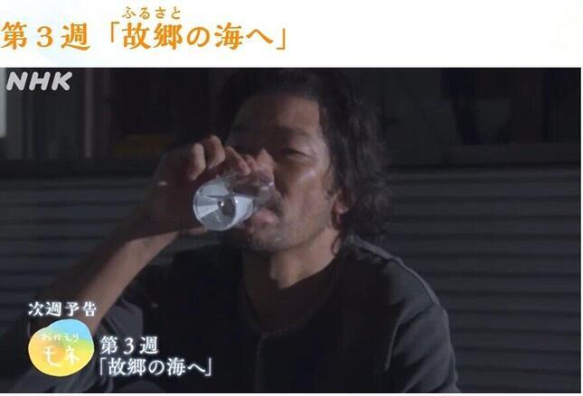 NHKの「おかえりモネ」番組サイト(あらすじコーナー)より