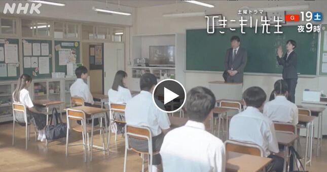 NHKの「ひきこもり先生」番組サイトより