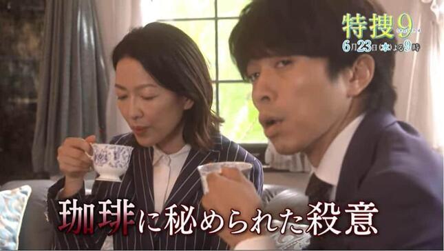 テレビ朝日の「特捜9 season4」番組サイトより