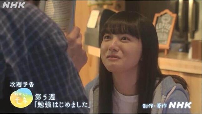 NHKの「おかえりモネ」番組サイトより
