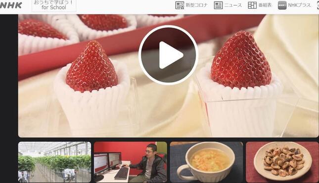 NHKの「うまいッ!」番組サイトより6月21日放送回紹介(26日に再放送)