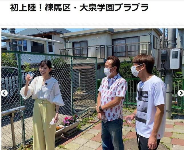 テレビ東京の「モヤモヤさま~ず2」番組サイトより