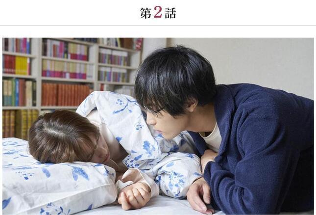 ABCテレビ(テレビ朝日系)の「痴情の接吻」番組サイトより