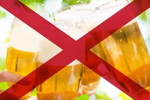 酒卸業者にも「酒売るな」の圧力(写真はイメージです)