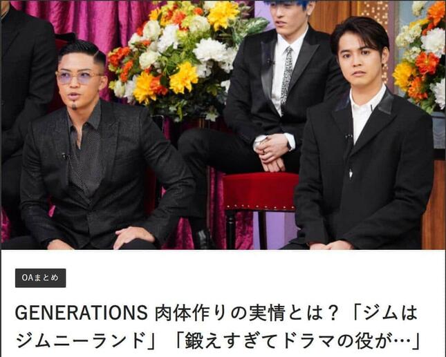 日本テレビの「しゃべくり007」サイト(OAまとめ)より