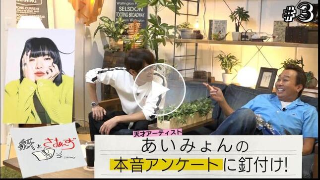テレビ東京の「紙とさまぁ~ず」サイトより
