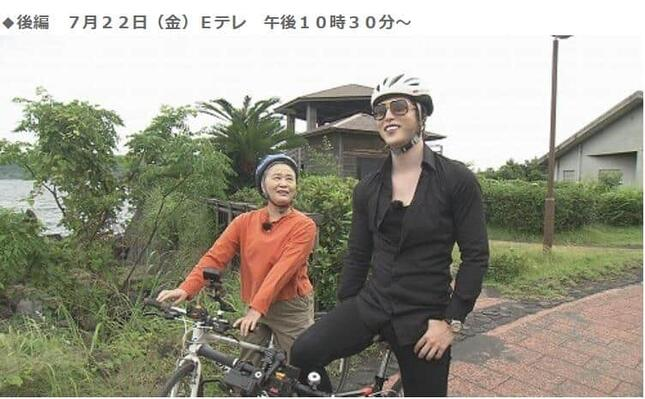 NHKサイト(NHK松山放送局 番組情報)より