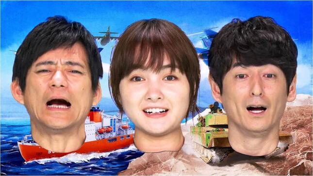 テレビ東京サイトの「リリース最速情報」より