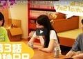 川合(永野芽郁)の苦闘と成長物語 「地に足がついた」展開に納得 「ハコヅメ~たたかう!交番女子~」(日本テレビ系)