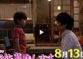重岡大毅の懸命さ、木村文乃の生真面目さ... ストレートに響く台詞に泣かされる 金曜ドラマ「#家族募集します」(TBS系)