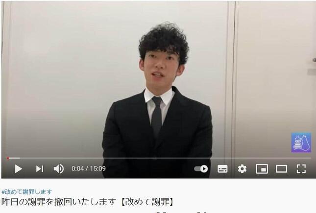 メンタリストDaiGo氏のYouTube動画より