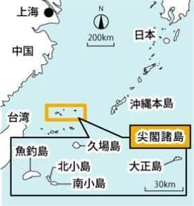 尖閣諸島をめぐり、中国漁船の動向に注目が集まる