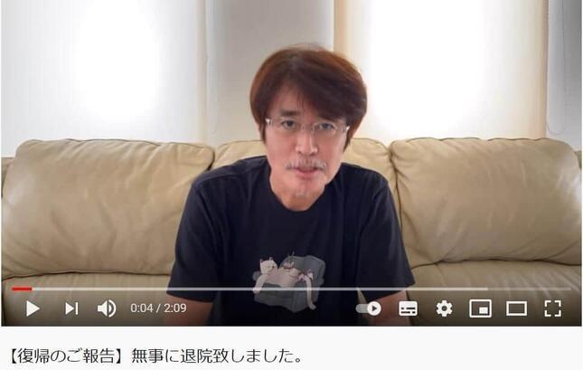 野々村真さんのYouTubeチャンネル「野々村誠 オッサンず苦LOVE」より