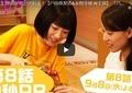 これまでにない警察ドラマ「ハコヅメ」でバディを演じる永野芽郁と戸田恵梨香に拍手