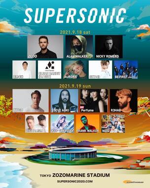 「スーパーソニック」には国内外のアーティスト16組が出演予定(公式サイトより)