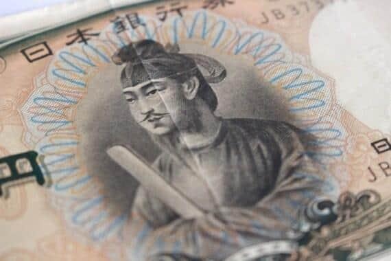 1986年まで発行されていた旧1万円札の図柄