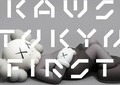 銘菓ひよ子の目が「X」 KAWSとのコラボ、谷原章介「可愛いでしょ」