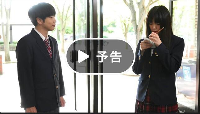 NHKの「古見さんは、コミュ症です。」番組サイトより