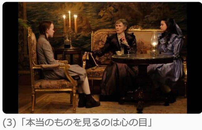 NHKの「アンという名の少女2」番組サイトより