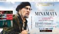ジョニー・デップ主演「MINAMATA」きょう公開 「あさチャン!」が特集した水俣病の詳細
