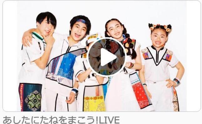 NHKの「あしたにたねをまこう!」サイトより