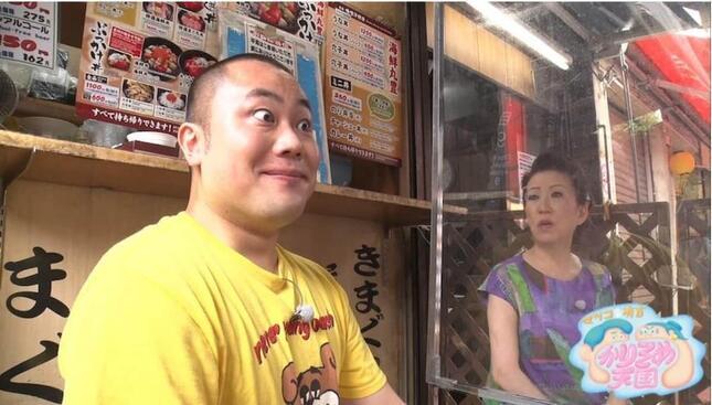 テレビ朝日の「マツコ&有吉かりそめ天国」番組サイトより