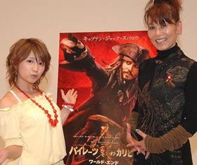 「CLUBスカパー!TV」(Ch.200)では2007年4月30日まで、矢口真理と襟川クロがジョニーの魅力に迫る「スカパー!ジョニー・デップ祭り」が放送される