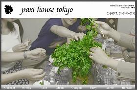 パクチーハウス東京のサイト