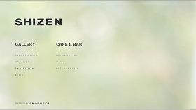 ギャラリーと丼ものカフェのユニークな組み合わせの「SHIZEN」。